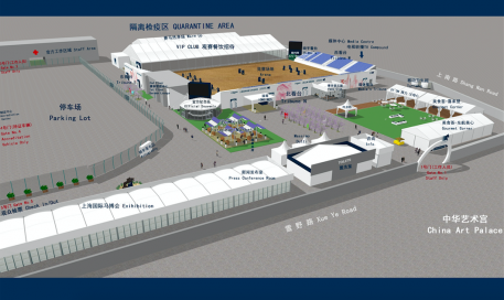 Graphic of the showground, located at the China Art Pavilion, illustrates the fantastic facilities on offer at this unique venue.